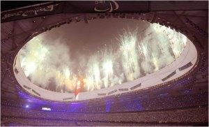 A photo from the Paralympic Closing Ceremonies in Beijing 2008