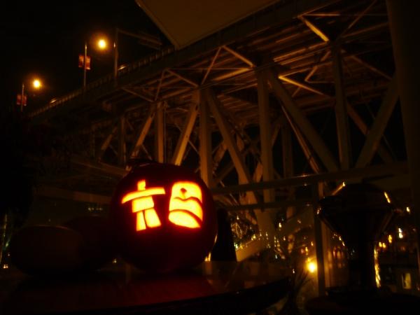 103 - Jack o lantern