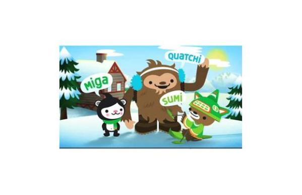 090 - Mascots